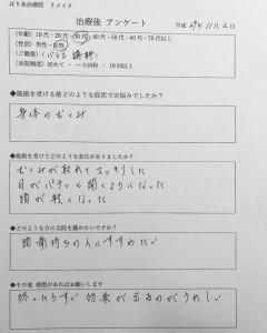 IMG_5094_2.JPG
