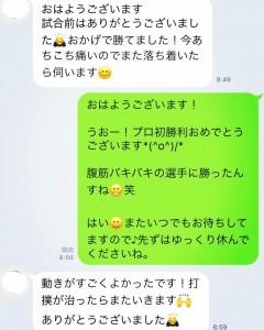 IMG_7557_4.JPG