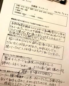 IMG_8386.JPG