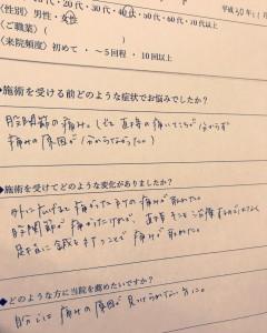 IMG_9044_2.JPG