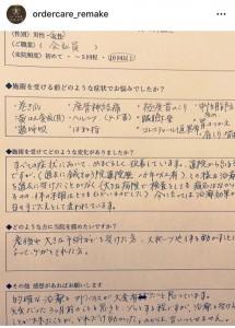 IMG_4286_4.jpg