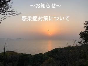 IMG_5076_2.JPG